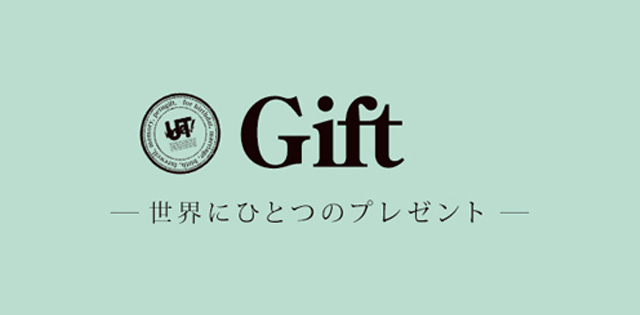 ニュースページ_gift_news用