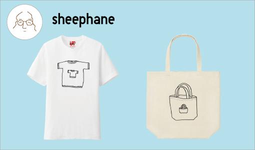 sheephane