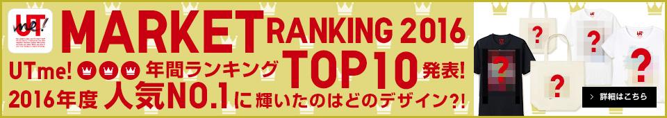 utme_ranking_pcl2_960x170