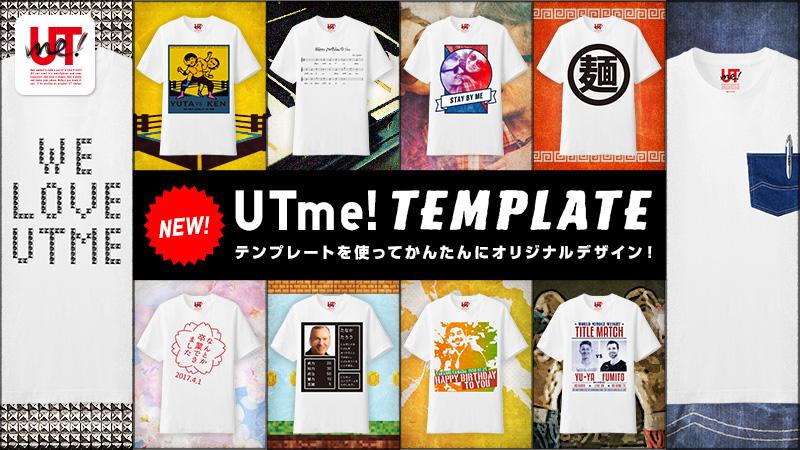 utme_template_twitter_800×450_0327 (1)