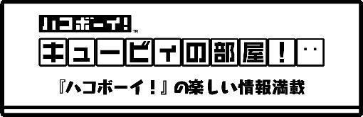 banner_510×165