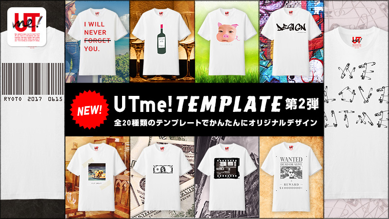 utme_template2_twitter_800x450 (1)