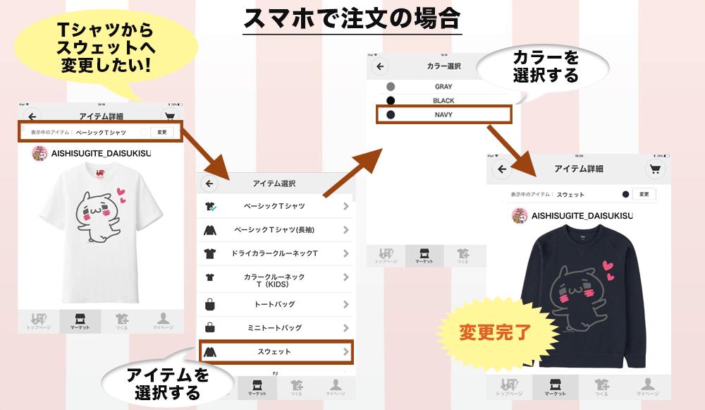にゃんくま特集_0000_商品変更1