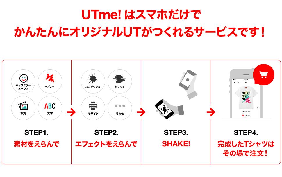 UTmeflow in JP