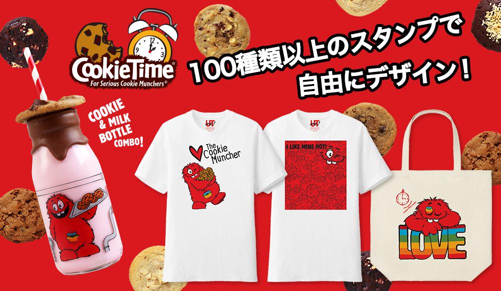 Cookietime_1000_582