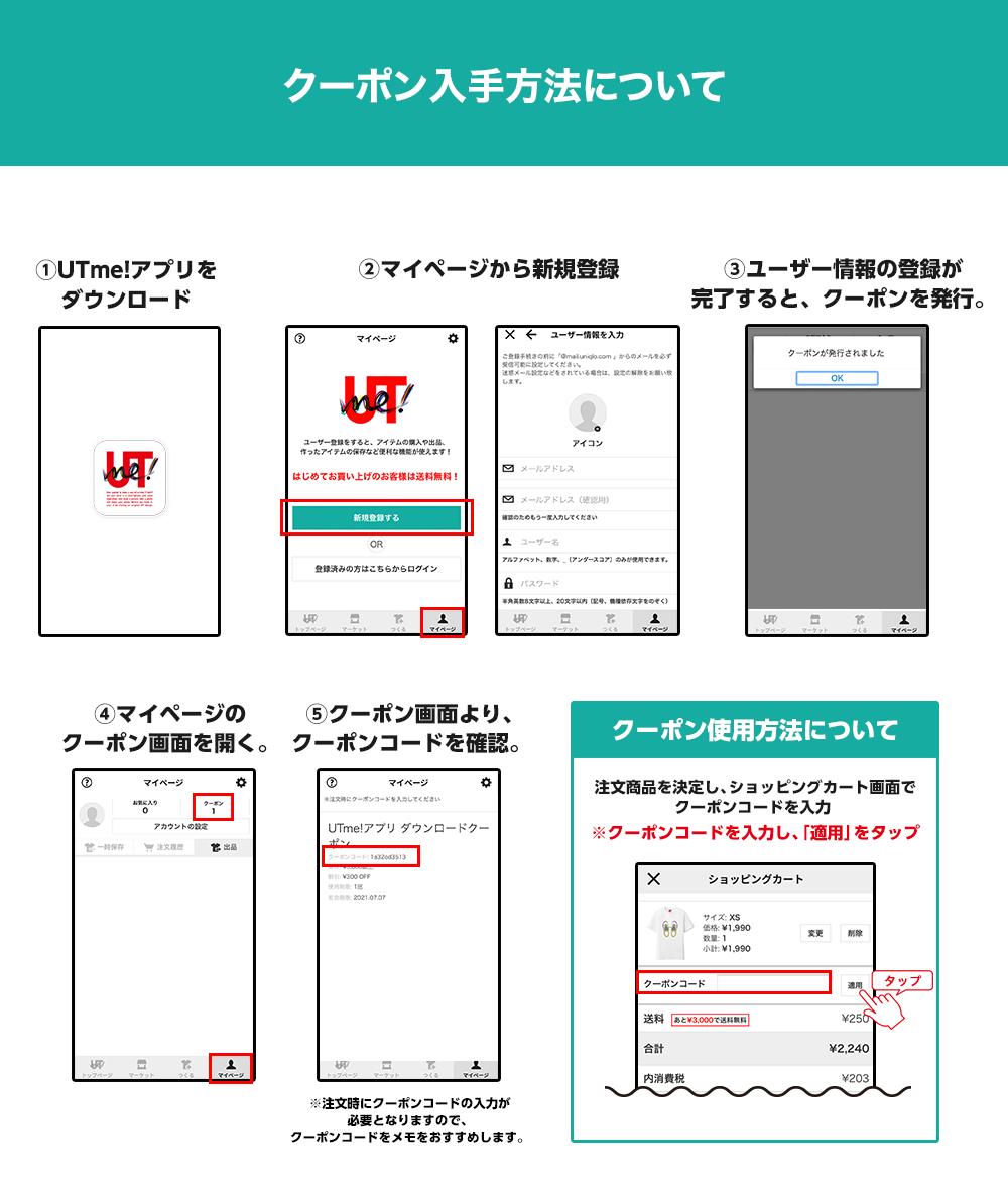 作り方_1000_1180 (1)